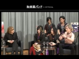 [2017.11.03] YOSHIKI CHANNEL SP VOL15〜YOSHIKI☓Wagakki Band