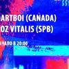 Roz Vitalis и Dartboi (Канада)17/I в Музее Звука