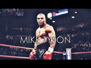 Mike tyson - dont get in my way