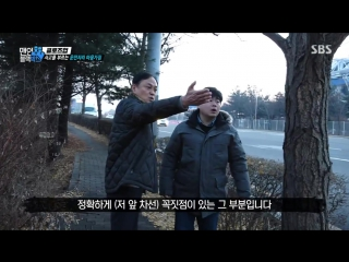 Men In Black Box 180106 Episode 77