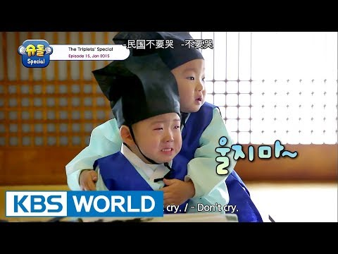 The Return of Superman - The Triplets Special Ep.15 [ENG/CHN/2017.08.18]