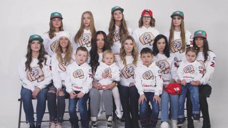 Жёны игроков «Ак Барса» показали, как нужно поддерживать команду в финале Кубка Гагарина.