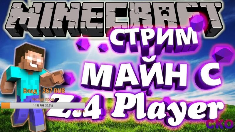 ✅СТРОИМ ЯПОНСКИЙ ЗАМОК В Minecraft