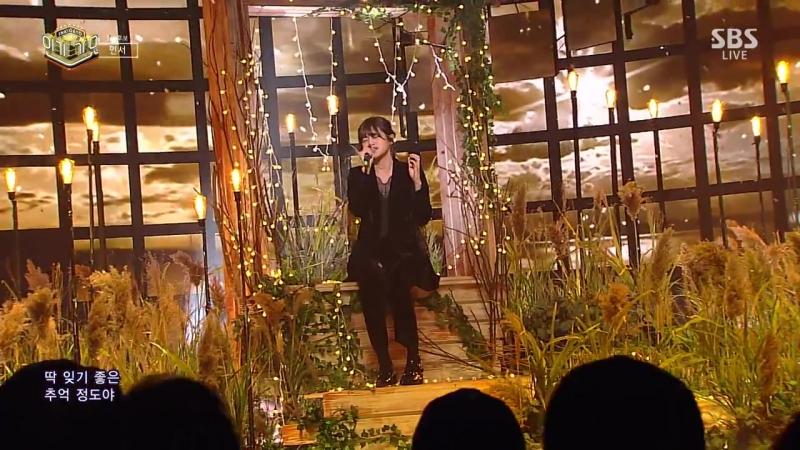 [Full Show] 171203 SBS 인기가요 (Inkigayo) Ep. 937