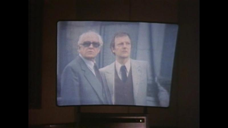 ТАСС уполномочен заявить…! 2-я серия (телесериал 1984г.)