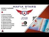 MAFIA STARS 2018. Серия 3. Харьков. День 1: 1-8 игры