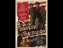 Bowery Battalion (1951) The Bowery Boys