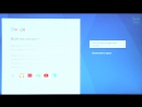 Прошивка Xiaomi MI Box 3 на Android TV 7.0 - недостатки и новые возможности прошивки
