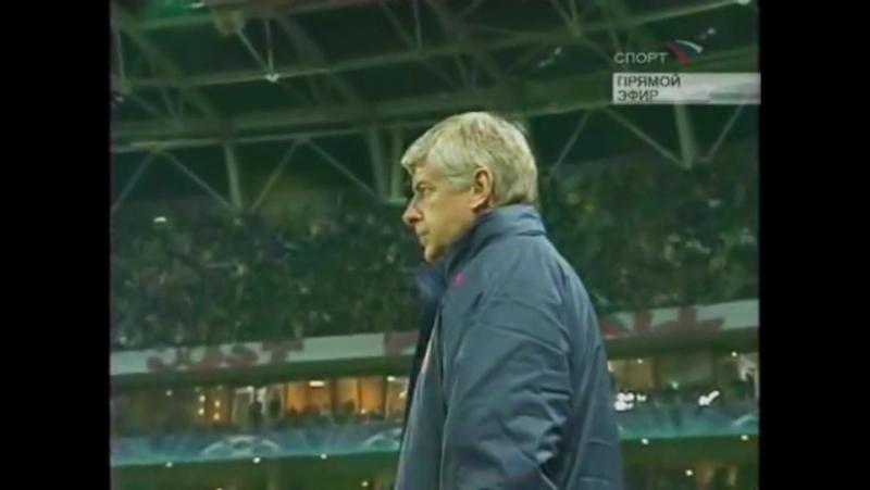 Лига чемпионов 2006 07 ЦСКА Москва Арсенал Англия 1 0 1 0