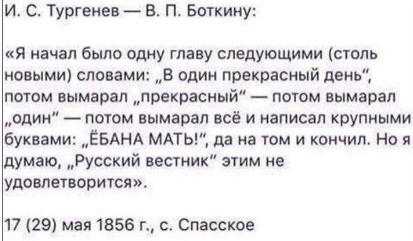 Фото №456239360 со страницы Василия Иванова