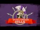 Героические хроники 3 Сулла