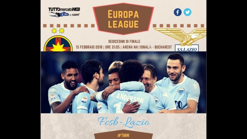 Стяуа - Лацио 1 тайм Лига Европы 116 (15.02.2017)