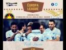Стяуа - Лацио 1 тайм Лига Европы 1/16 (15.02.2017)