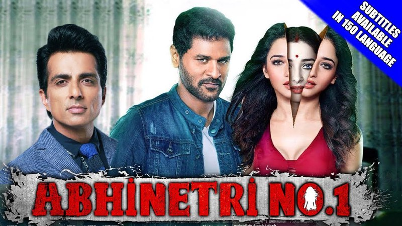 Abhinetri No. 1 (Abhinetri) 2018 New Released Full Hindi Dubbed Movie | Tamannaah Bhatia, Prabhudeva