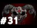 Neonomi ГПсПР 31 - Абуз кооп бебика, людовик с бримом и др. The binding of Isaac Afterbirth