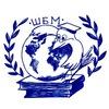 Школа будущего международника