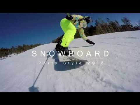 Snowboard | Хвалынск | Khvalinsk Funcarve | 25032018 part II