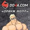 🔴Спортпит DO4A_Berezniki Одежда BONA FIDE🔴