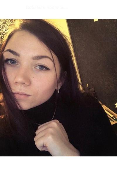 Kristina Zubareva