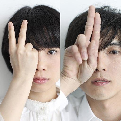 Mitsu альбом Tokubetsu na Hito