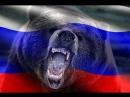 Российский Стрим по Варфейс от Максима Денисовича