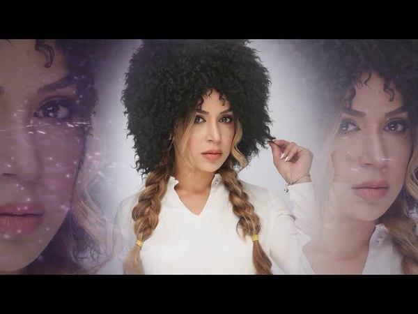ZARINA TILIDZE - CHEMO SIHARULO ПРЕМЬЕРА 2018