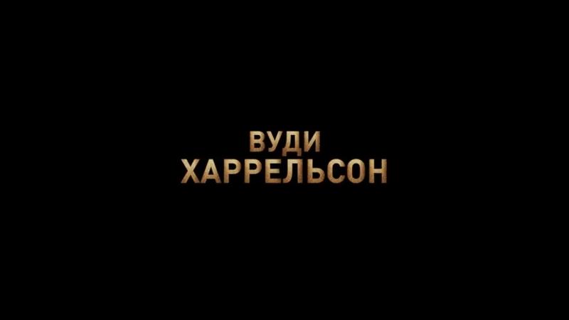 Настоящий детектив (сериал) - НЕ ПЛОХОЙ ЗАВИТОК