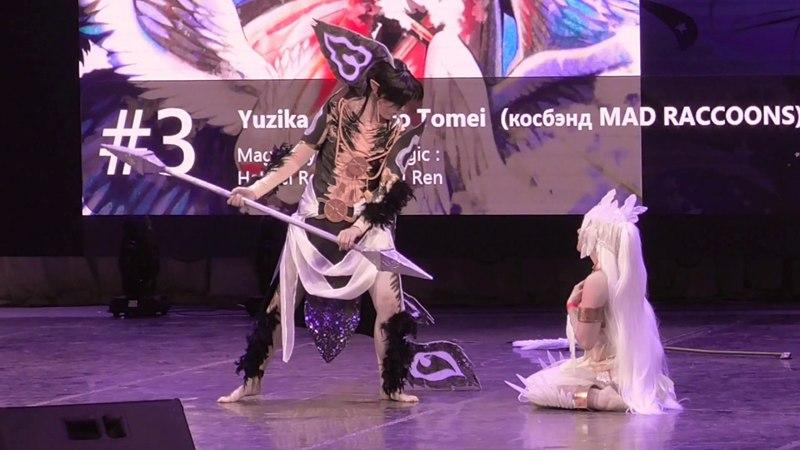 Webcon 2018 Yuzika Maestro Tomei MAD RACCOONS Magi Labyrinth Of Magic