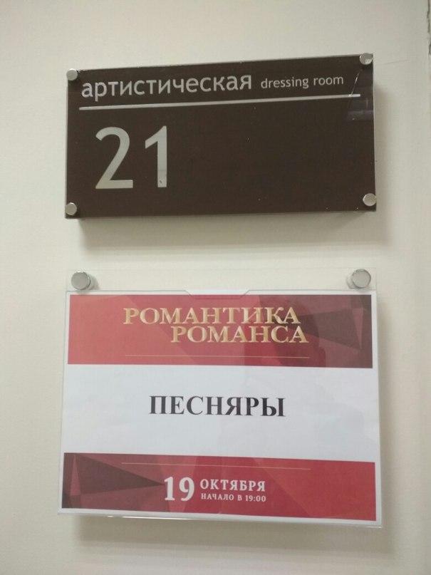 Игорь Дударчик | Слоним