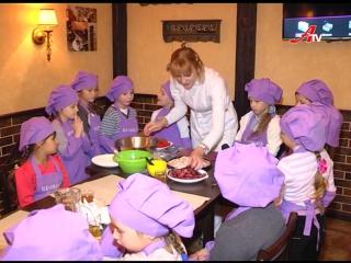 Детский кулинарный клуб в ILE de France