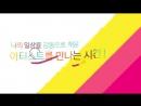 Тизер с церемонии музпремии Melon Music Awards 2017 Teaser (2017 멜론뮤직어워드 티저) (1)