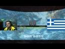 Ultima_Thule vs Team Hellas, bo3, WESG