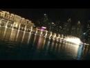 Прекрасные поющие фонтаны в Дубае