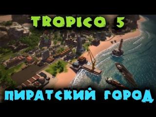 [МИР ММО ИГР] Добрый Диктатор - Tropico 5
