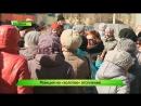 Первый городской канал в Кирове - ИКГ Прокуратура и квитанции 3