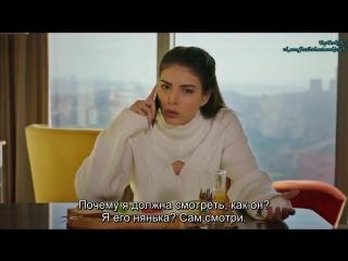 34 серия Синан и Хазан утренний разговор