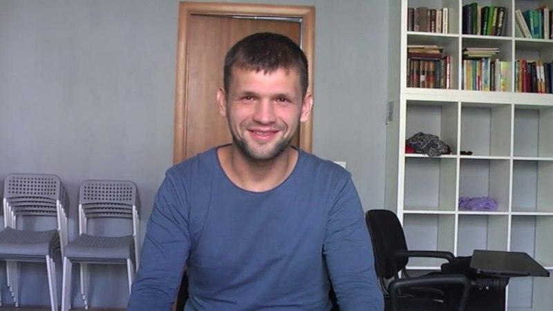 Александр Бахарев идёт на тренинг тренеров Анны Гулимовой
