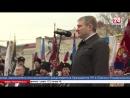 Первый Всекрымский сход казачьего народа прошёл в Симферополе в преддверии празднования годовщины крымского референдума 2014 год