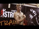 Макс 16 лет Мезоморф Тренировка в тренажерном зале