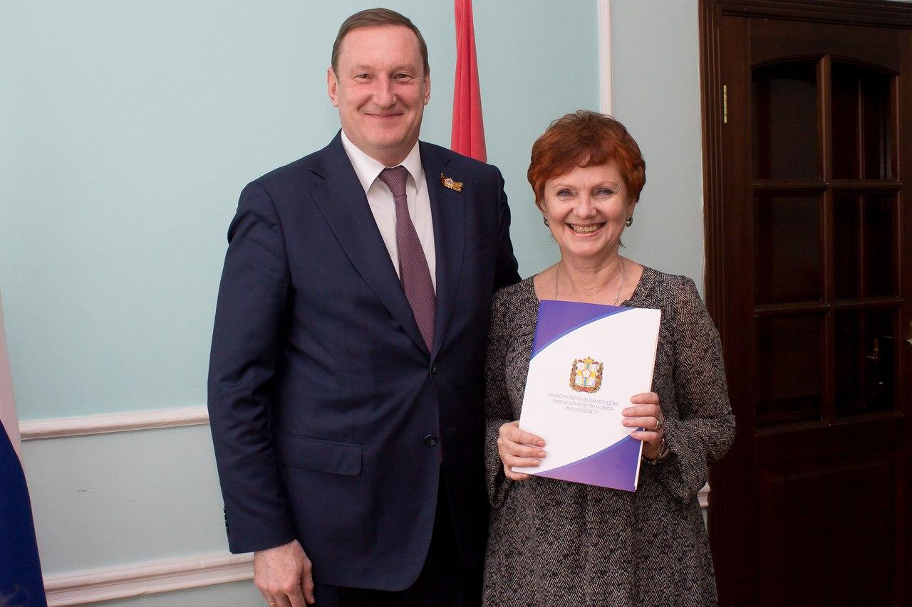 Поздравляем Ольгу Владимировну Ларченко!