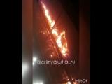 видео с места пожара на обогатительной фабрике N12 АЛРОСА в г.Удачный. 28.05.18г