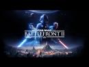 СТРИМ по Star Wars: Battlefront II - Вся мощь светового меча и бластера в прямом эфире!