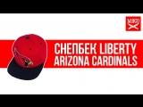 Снепбек Liberty - Arizona Cardinals, Red. Обзор