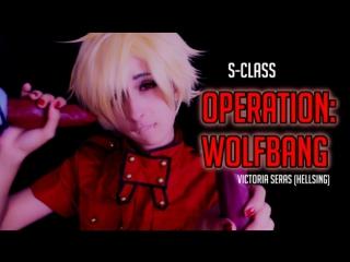 [manyvids] рitуkittу - s-class - [victoria seras] operation: wolfbang (hellsing)