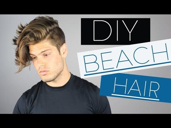 Men's Wavy Hair Tutorial and DIY Sea Salt Spray
