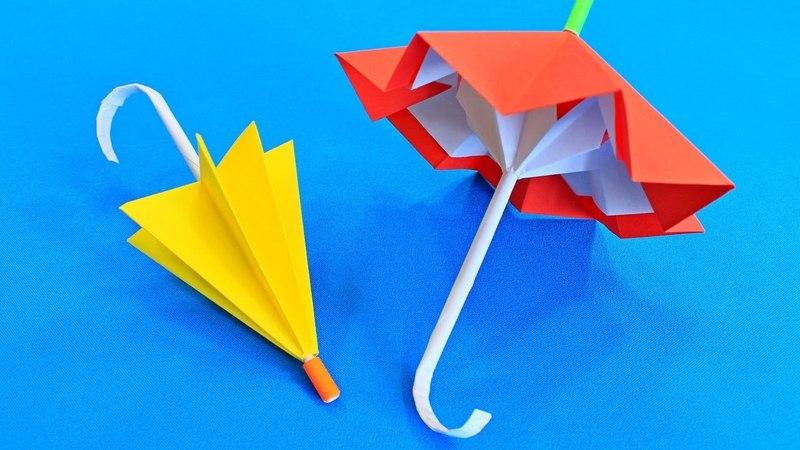 Оригами из бумаги Складной Зонт