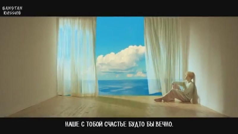 _RUS SUB_ BTS - LOVE YOURSELF 承 Her 'Serendipity' Comeback Trailer ( 360 X 6.mp4