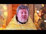 Православный блатняк! - Поп РПЦ в ресторане спел песню «Мурка». Теперь ты видел все!