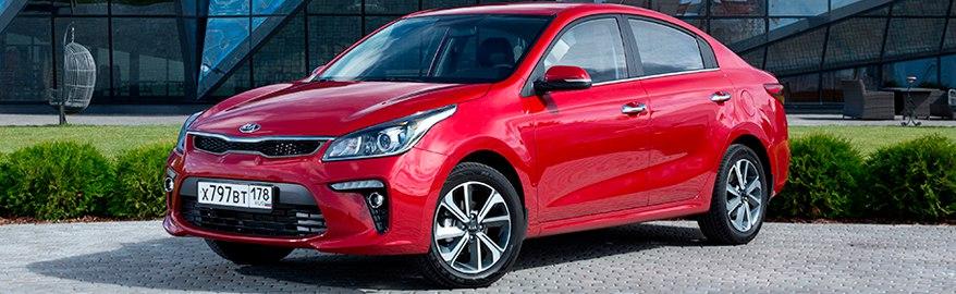 Kia Rio снова стал самым продаваемым авто, подвинув Lada Vesta