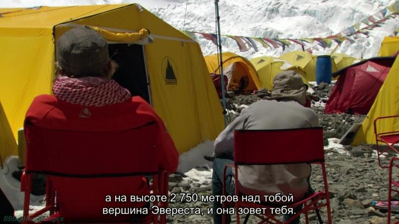 BBC «Самая дикая мечта: Покорение Эвереста» (Документальный, альпинизм, биография, приключения, 2010)